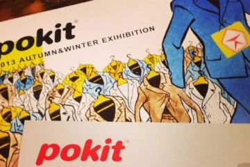 Pokit. wardour street, London, bespoke suits
